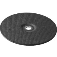 Круги шлифовальные по металлу