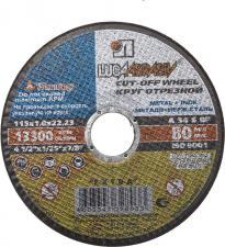 Круг отрезной абразивный Луга по металлу для УШМ ЛУГА 3612-115-1.0