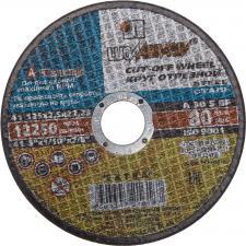 Круг отрезной абразивный по металлу 125х16х222мм ЛУГА 3612-125-1.6