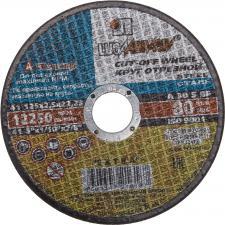 Круг отрезной абразивный по металлу 125х25х222мм ЛУГА 3612-125-25
