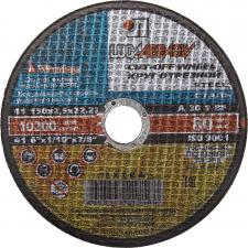 Круг отрезной абразивный по металлу 150х25х222мм ЛУГА 3612-150-25