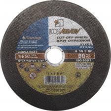 Круг отрезной абразивный по металлу 230х25х222мм ЛУГА 3612-230-25