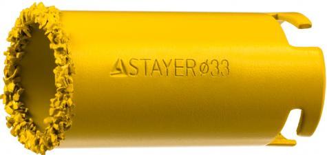 Кольцевая коронка с карбид-вольфрамовой крошкой STAYER PROFESSIONAL 33345-33