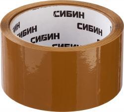 Лента клейкая упаковочная СИБИН 12057-50-50_z02