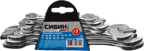 Набор ключей гаечных рожковых СИБИН 27014-H7