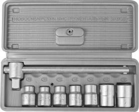 Набор шоферского инструмента №1 НИЗ 2761-10