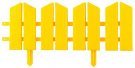 Бордюр декоративный «ЛЕТНИЙ САД» GRINDA 422225-Y