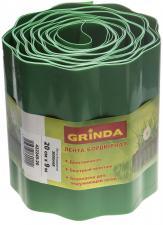 Лента бордюрная GRINDA 422245-20
