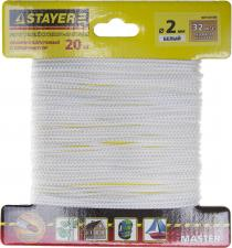 Шнур хозяйственно-бытовой STAYER MASTER 50410-02-020