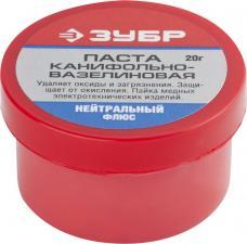 Паста ЗУБР паяльная канифольно-вазелиновая пластиковая банка 20гр ЗУБР 55475-020