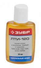 Флюс ЗУБР ЛТИ-120 пластиковый флакон 30мл ЗУБР 55480-030