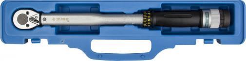 Ключ динамометрический ЗУБР ЭКСПЕРТ 64083-110