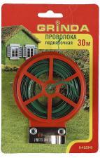Проволока подвязочная GRINDA 8-422343