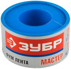 Фум лента ЗУБР МАСТЕР 12373-25-040