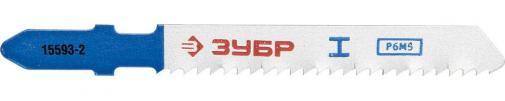 Полотно по металлу для электролобзика ЗУБР ЭКСПЕРТ 15593-2_z01