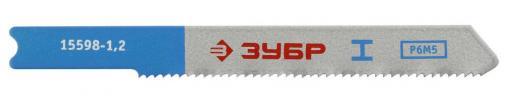 Полотно по металлу для электролобзика ЗУБР ЭКСПЕРТ 15598-1.2