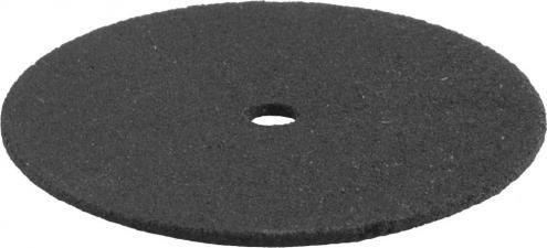 Круг  абразивный отрезной d 23мм 20 шт STAYER 29911-H20