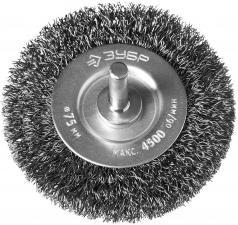Щетка-крацовка дисковая для дрели ЗУБР ПРОФЕССИОНАЛ 35198-075_z02