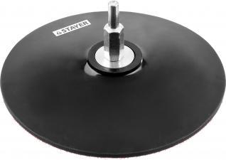Тарелка опорная резиновая для дрели STAYER MASTER 35740-125