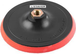 Тарелка опорная пластиковая для УШМ STAYER MASTER 35744-150