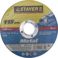 Круг  отрезной  по металлу для УШМ 115ммх 10ммх222мм STAYER MASTER 36220-115-1.0