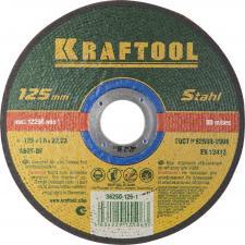 Круг отрезной абразивный KRAFTOOL по металлу для УШМ KRAFTOOL 36250-125-1.0