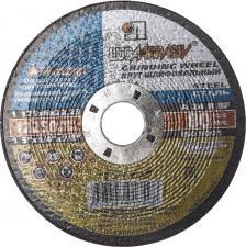 Круг шлифовальный абразивный по металлу 125х6х2223мм ЛУГА 3650-125-06