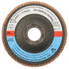 Круг лепестковый торцевой БАЗ P60 115 х 22 мм БАЗ 36563-115-60