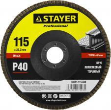 Круг шлифовальный  лепестковый торцевой  P40 115х222мм STAYER PROFESSIONAL 36581-115-040