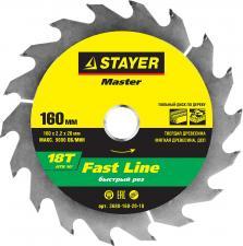Диск пильный по дереву STAYER MASTER 3680-160-20-18