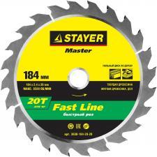 Диск пильный по дереву STAYER MASTER 3680-184-20-20