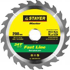 Диск пильный по дереву STAYER MASTER 3680-200-30-24