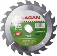 Диск пильный  по дереву URAGAN 36800-165-20-20