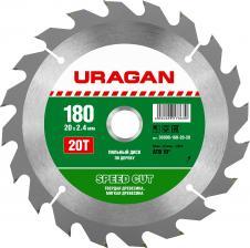 Диск пильный  по дереву URAGAN 36800-180-20-20
