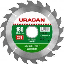 Диск пильный  по дереву URAGAN 36800-180-30-20