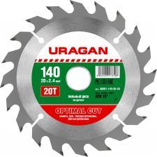 Диск пильный  по дереву URAGAN 36801-140-20-20