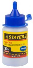 Краска для малярных шнуров STAYER MASTER 0640-1_z01