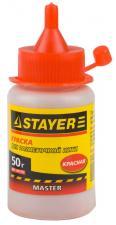 Краска для малярных шнуров STAYER MASTER 0640-2_z01
