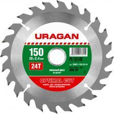 Диск пильный  по дереву URAGAN 36801-150-20-24