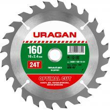 Диск пильный  по дереву URAGAN 36801-160-16-24