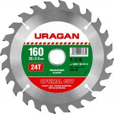 Диск пильный  по дереву URAGAN 36801-160-20-24