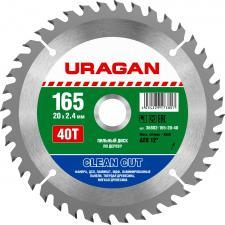 Диск пильный  по дереву URAGAN 36802-165-20-40