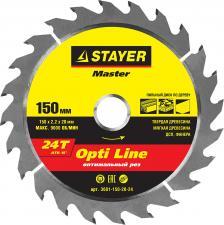 Диск пильный по дереву STAYER MASTER 3681-150-20-24
