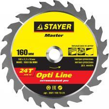 Диск пильный по дереву STAYER MASTER 3681-160-16-24