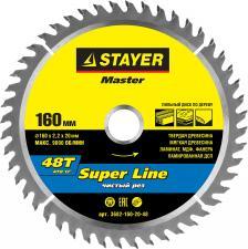 Диск пильный по дереву STAYER MASTER 3682-160-20-48