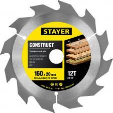 Пильный диск по дереву с гвоздями STAYER MASTER 3683-160-20-12