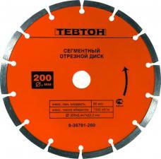 Круг отрезной алмазный для УШМ ТЕВТОН 8-36701-110
