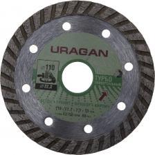 Круг отрезной алмазный для УШМ URAGAN 909-12131-110