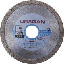 Круг отрезной алмазный для УШМ URAGAN 909-12171-110