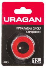 Прокладка для  диска URAGAN AWC